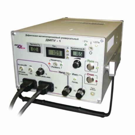 Поверка дефектоскопа магнитопорошкового ДМПУ-1