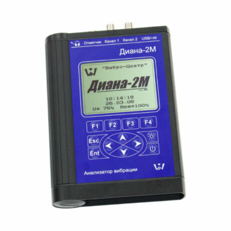 Поверка виброанализатора Диана-2М