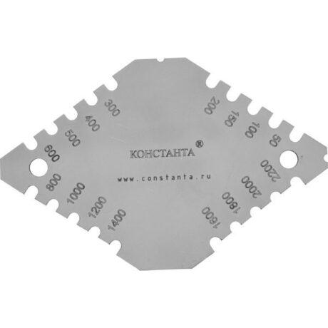 Калибровка толщиномера-гребёнки Константа Г2