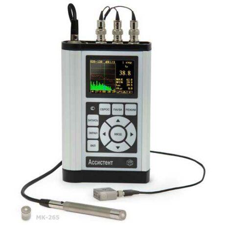 Поверка шумомера, виброметра, анализатора спектра АССИСТЕНТ SI V3RT