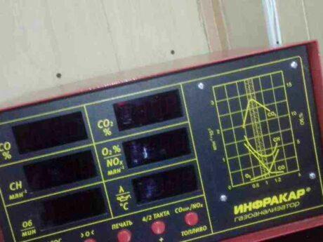 Инфракар 5М-2.02 повера