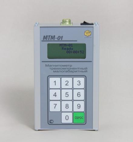 МТМ-01 купить