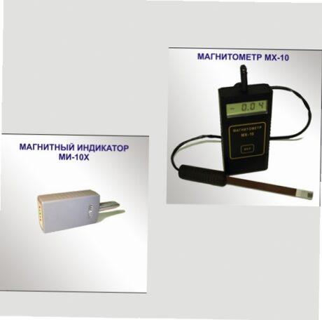 МХ-10 магнитометр купить