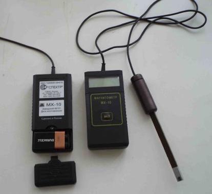МХ-10 магнитометр