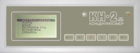 концентратомера КН-2м производитель