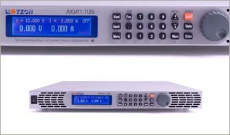 АКИП-1126 поверка