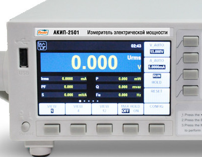 АКИП-2501 купить