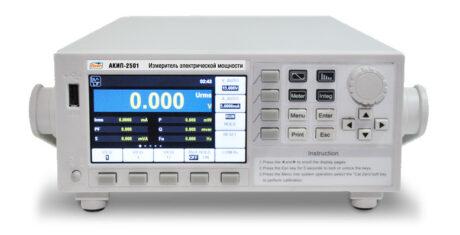 Поверка регистратора качества электроэнергии АКИП-2501