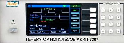 АКИП-3307 цена