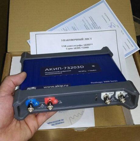 АКИП-73203D купить