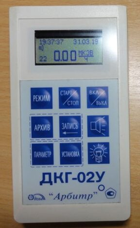 ДКГ-02У Арбитр купить