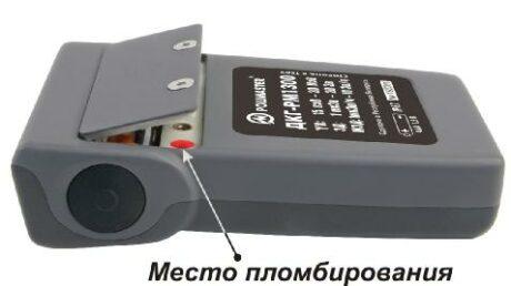 ДКГ-PM1300 поверка