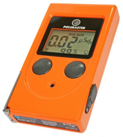 ДКГ-PM1605 цена