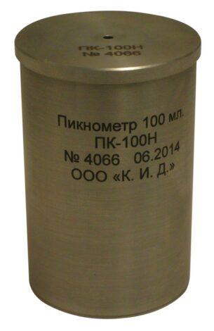 Калибровка пикнометра ПК-100Н