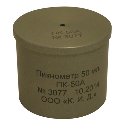 Калибровка пикнометра ПК-50А