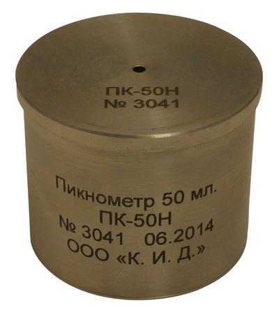 Калибровка пикнометра ПК-50Н
