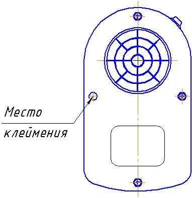 МКС-15Д Снегирь купить