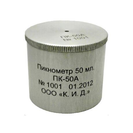 ПК-50А калибровка