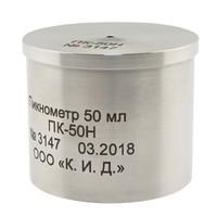 ПК-50Н калибровка