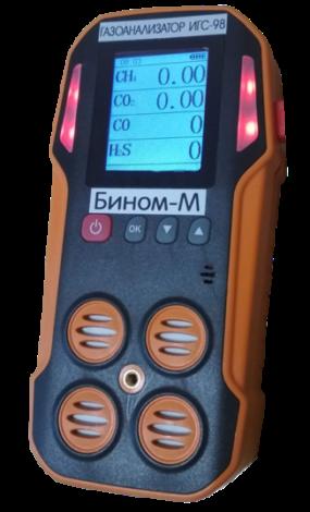 Поверка газоанализатора ИГС-98 — Модификация Бином-М исполнение 006