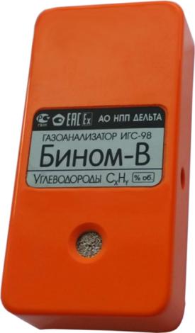 Поверка газоанализатора ИГС-98 — Модификация В исполнение 001