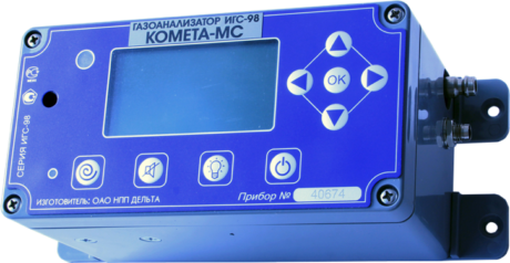 Поверка газоанализатора ИГС-98 — Модификация Комета-МС исполнение 014