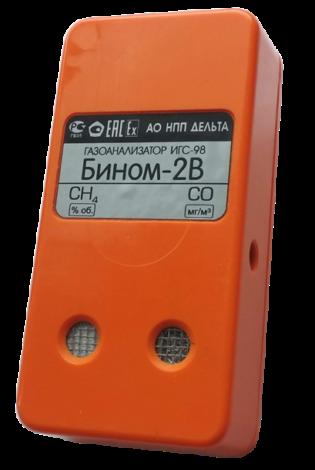 Поверка газоанализатора ИГС-98 — Модификация 2В исполнение 004