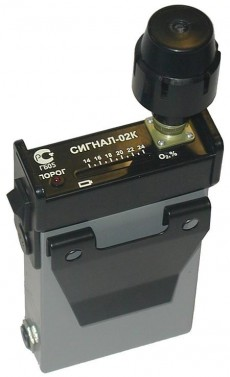 Поверка газоанализатора Cигнал-02К