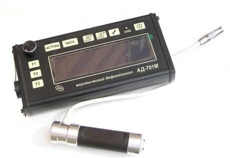 Поверка дефектоскопа акустического АД-701М