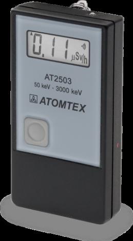 Поверка дозиметра ДКГ‑АТ2503
