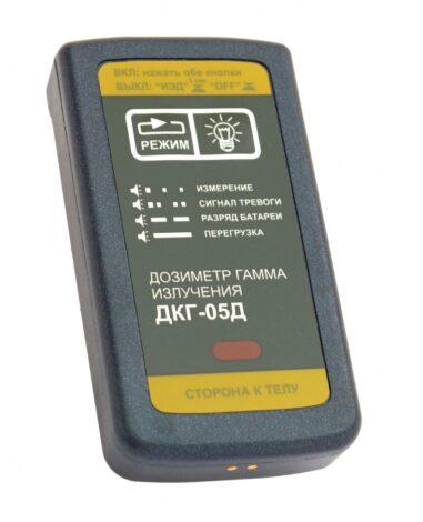 Поверка дозиметра ДКГ-05Д