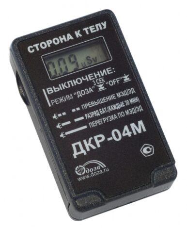 Поверка дозиметра ДКР-04М