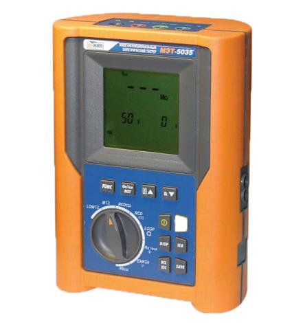 Поверка измерителя параметров электрических сетей АКИП МЭТ-5035