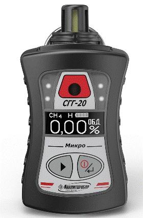 Поверка сигнализатора СГГ-20Микро