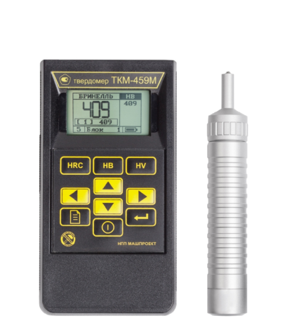 Поверка твердомера ультразвукового ТКМ-459М