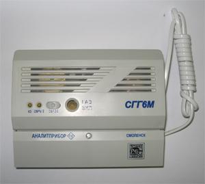 СГГ-6М цена