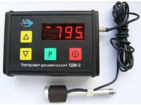 ТДМ-2 купить