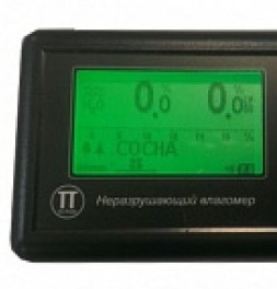TT-7 цена