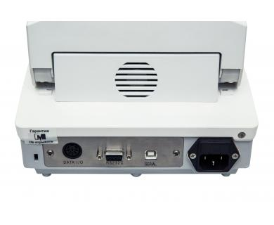АВГ-60 цена