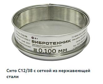 ГОСТ 32860-2014 цена
