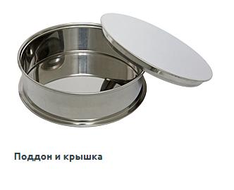 ГОСТ 5180-2015 цена