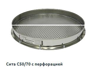 ГОСТ 9758-2012 поверка