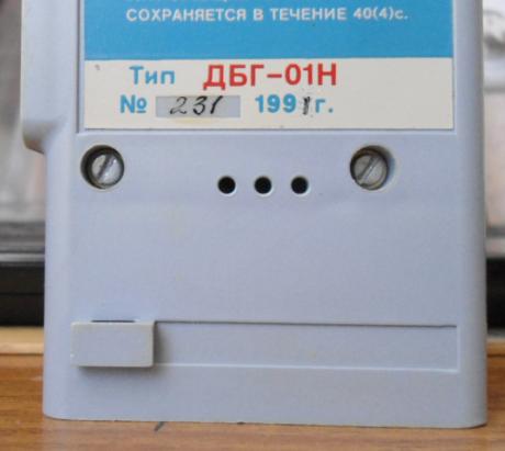 ДБГ-01Н цена