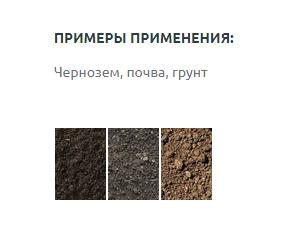 Калибровка сита лабораторного комплект для грунта по ГОСТ 5180-2015