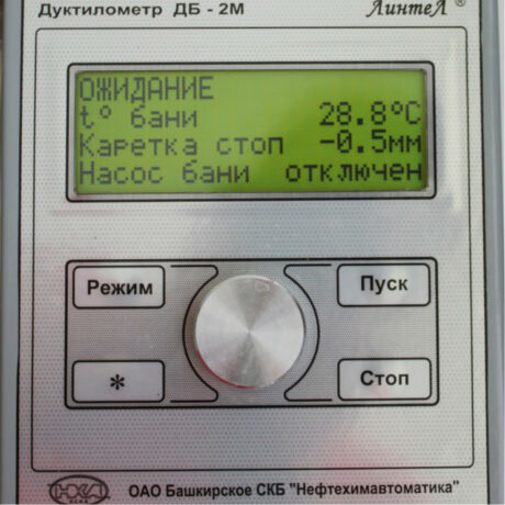 ЛинтеЛ ДБ–2М цена