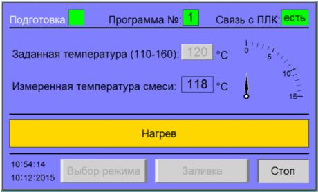 ЛинтеЛ УППА-10