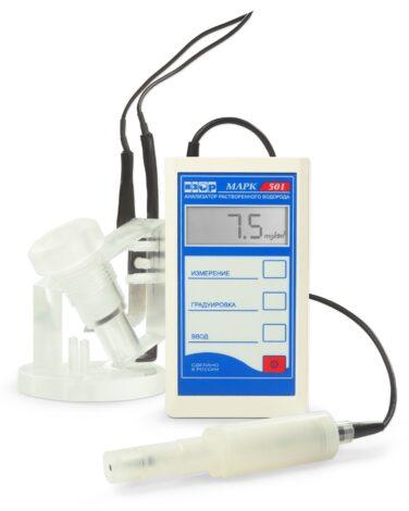 Поверка анализатора растворённого водорода МАРК-501