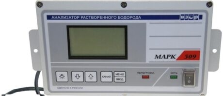МАРК-509 поверка