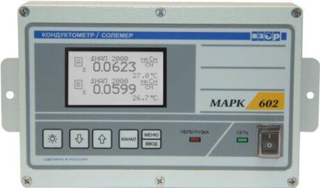 МАРК-602 поверка