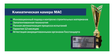 СМ -55 50-18 МАС-Н цена